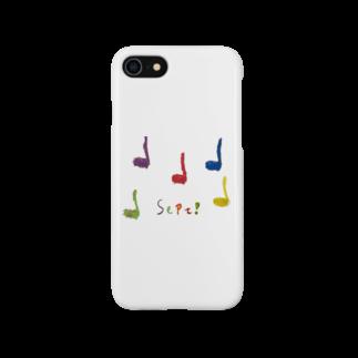 Sept! のきみと、音モダチ Smartphone cases