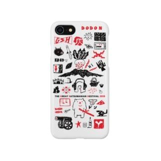 DODON _shinozaki_riichirou Smartphone cases