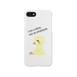 前方後円墳ひよこ Smartphone cases