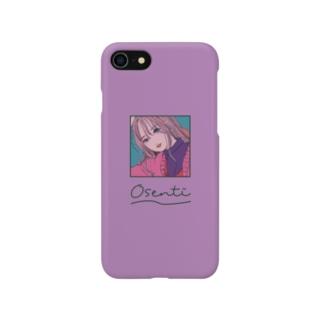 おセンチガール Smartphone cases