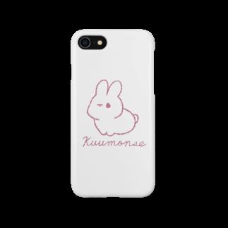 くぅもんせのお店の線画うさぎ(pink) Smartphone cases