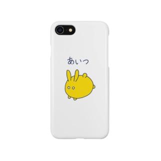 例のアイツ Smartphone cases