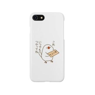 文鳥もふり券 Smartphone cases