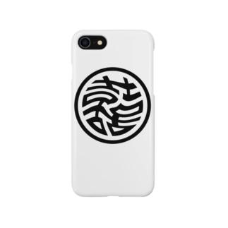 囍 Smartphone cases