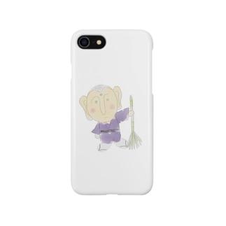 OBOZOUくん Smartphone cases