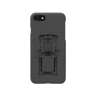#msh0001 Smartphone cases