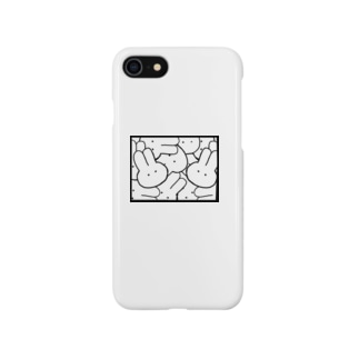 うさぎといきよう Smartphone cases