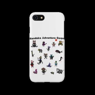 nachau7のなんだか冒険隊 Smartphone cases