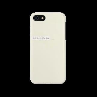 sp_yukimru_01のユニコーンガンダムって存在するんだ Smartphone cases