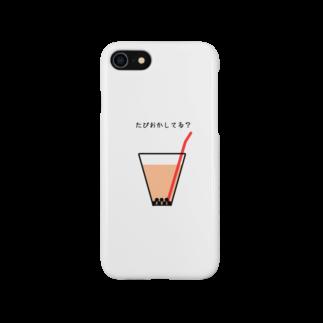 izumimachiのたぴおかしてる? Smartphone cases