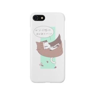 永遠とは Smartphone cases