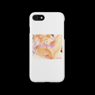 slumpのすきでしょ? Smartphone cases