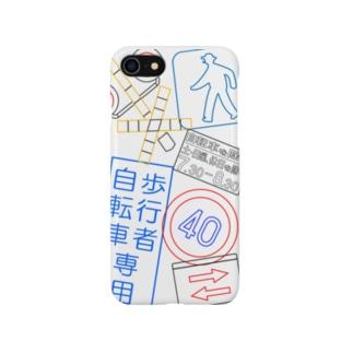 よく見る光景 Smartphone cases