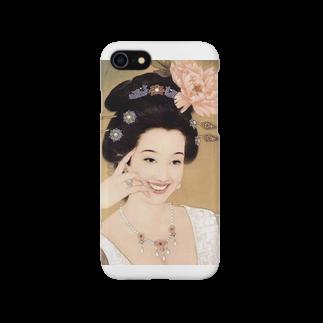 mimi 脑子进水了 🇨🇳の- 楊貴妃 - (ホワイトニング済) Smartphone cases
