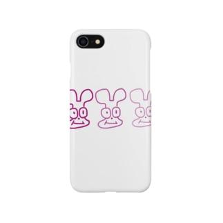 ねずみボーイズ Smartphone cases