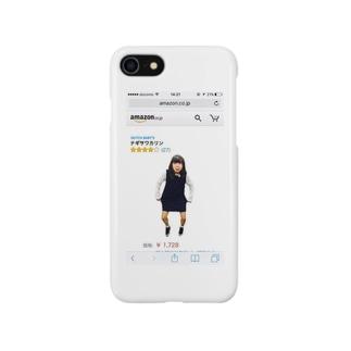 Amazon Smartphone cases