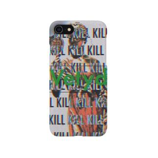 Vetyd Smartphone cases