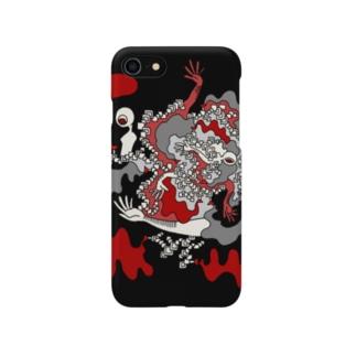 人外1 Smartphone cases