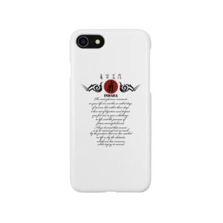因達羅 INDARA Smartphone cases