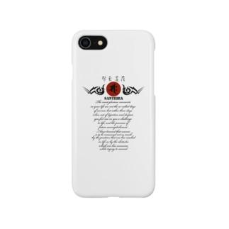 珊底羅 SANTEIRA Smartphone cases