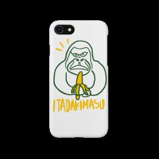 KAZUHIROSHOPのSmartphone cases