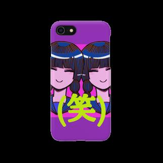 すえこの(笑) スマホケ〜ス💘 Smartphone cases