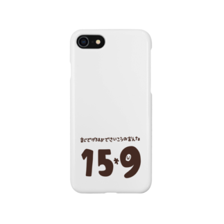 こんぺいとうのおみせのさいこうのおんな・Lv9 Smartphone cases