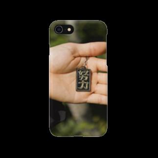 竹下キノの店のなるべく努力しましょう Smartphone cases