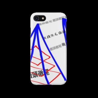 竹下キノの店の鉄塔設備 Smartphone cases