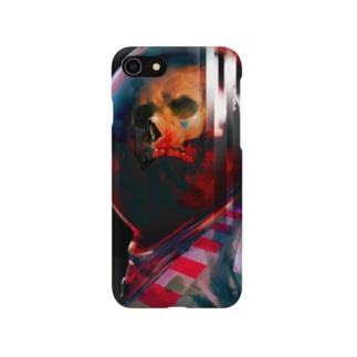 Skull voyager Smartphone cases