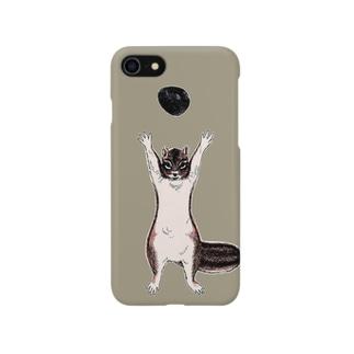 H O U S A K U  (rb5) Smartphone cases