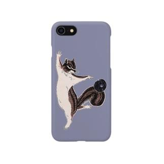 H O U S A K U  (rb2) Smartphone cases