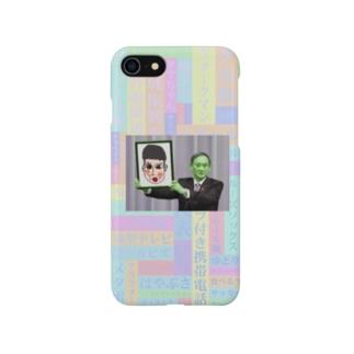 サヨナラヘイセイ Smartphone cases