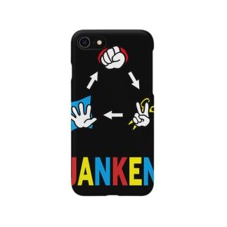 janken Smartphone cases