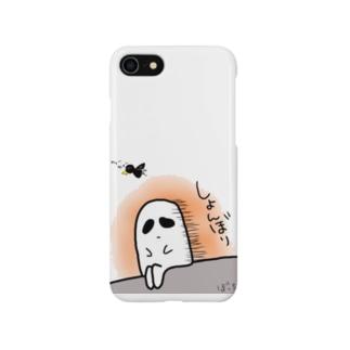 ぼっちくん Smartphone cases