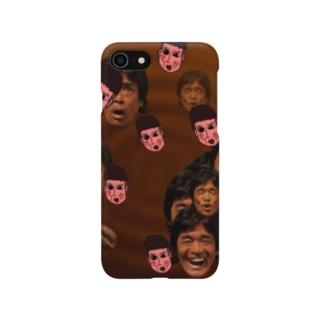 シゲルとマヤコ Smartphone cases
