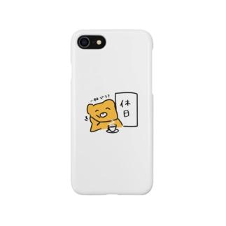 クマとの休日 Smartphone cases