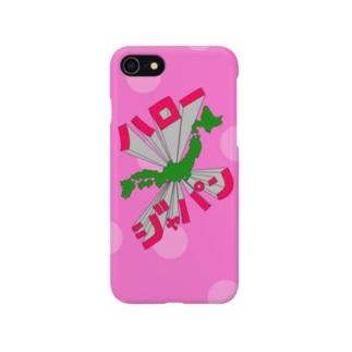 ハロージャパン pink Smartphone cases