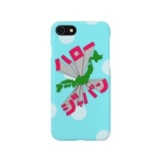 ハロージャパン blue  Smartphone cases