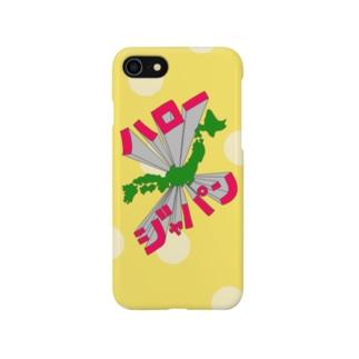 ハロージャパン yellow Smartphone cases