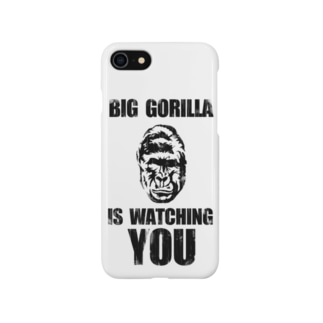 BIG GORILLA IS WATCHING YOU Smartphone cases