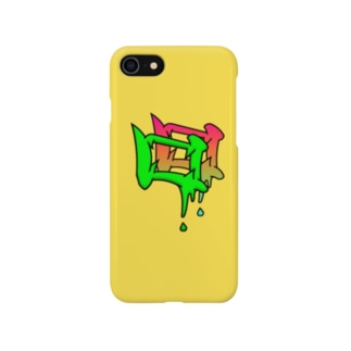 Fantome Low... Smartphone cases