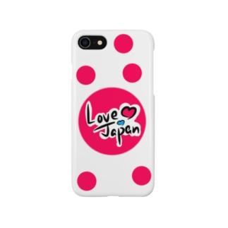 Love Japan 水玉バージョン Smartphone cases