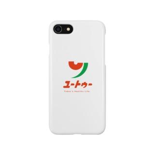 ユートゥー Smartphone cases