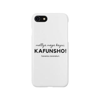 kafunsho! Smartphone cases