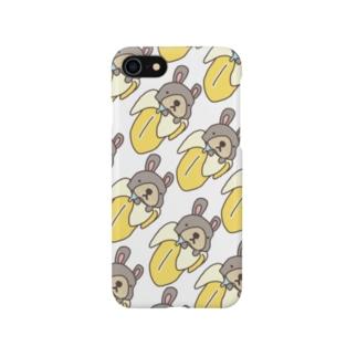 バナナぎっしりゆきち Smartphone cases