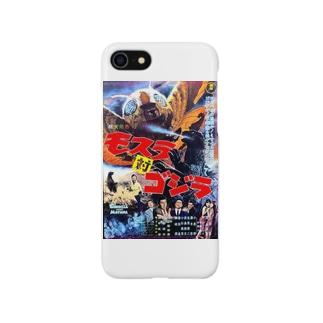『 モスラ対ゴジラのポスター 』 Smartphone cases
