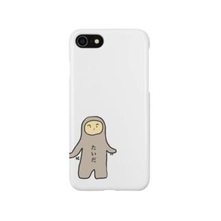 たいだなsilly Smartphone cases