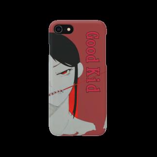 ねぶくろうさぎのいい子 / Good kid Smartphone cases