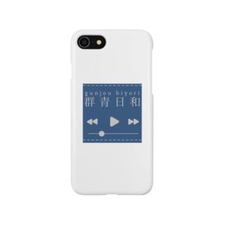 【白推奨】群青日和 Smartphone cases